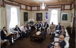 Presidente Danilo Medina analiza con funcionarios avances y pendientes según evaluación del GAFILAT