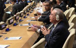 En marco de 73º Asamblea General ONU, Danilo Medina participa en encuentro sobre financiación Agenda 2030 para el Desarrollo