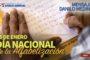 Presidente Danilo Medina convoca al Senado y Cámara de Diputados para conocer proyectos de leyes en trámite
