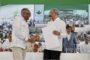El BID y gobierno dominicano inician el foro más importante de América Latina y el Caribe de asociaciones público-privadas