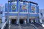 El lunes depositarán instancia para que se anule fusión del PTD a Fuerza del Pueblo